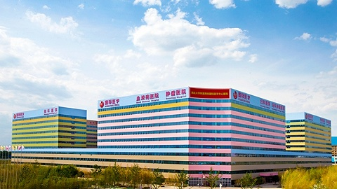 国际医学:携手泰格医药 行业龙头强强联手共谋高质量发展