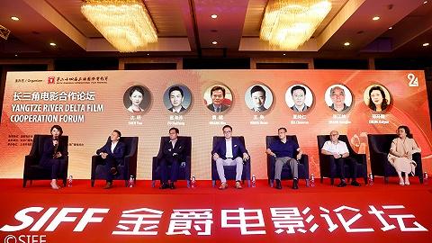 【上海电影节】2020年长三角电影票房达52亿元,下一步如何加强合作?