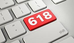 618大促国产运动消费持续升温,安踏、Keep各自类目领跑