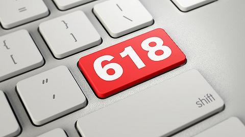 """""""618""""大促国产运动品牌持续加热,安踏、Keep各自类目领跑"""