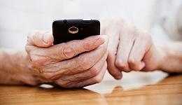 直通部委 | 老年人打车年底可拨打95128 盗用身份证办手机卡银行卡属于犯罪
