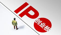 国内EDA龙头华大九天冲IPO:与中国电子存大量关联交易,利润靠税收优惠、政府补助