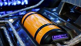 燃料电池行业预计2026年市场规模突破110亿美元