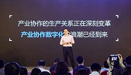 蚂蚁集团蒋国飞:单一的区块链技术无法承接产业需求