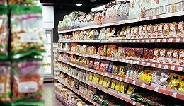 基金大清仓致股价下跌,永辉超市面对新形势为何力不从心?