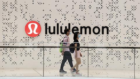 lululemon开出机场首店,运动品牌争夺线下旅游零售布局