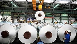 林双林:降低企业所得税率,提高减税降费效果