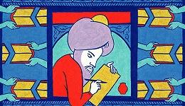 圣哲鲁米:我用修行来控制日益膨胀的动物性灵魂   一诗一会