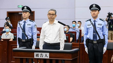 青海省原副省长文国栋一审被控受贿超1991万元