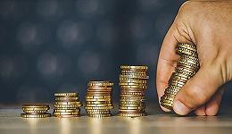 大家保险集团公开挂牌转让巨额股权:一次性出售近98.78%股权,底价超335亿元