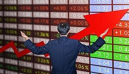 """下半年哪些行业面临投资机遇?郑泽鸿、屠环宇等明星基金经理来""""指点迷津"""""""