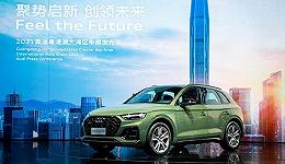延期一个多月的粤港澳车展开幕,这些新车你必须get到