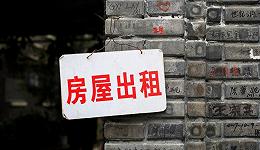 【特写】北京租房困境:踩坑、妥协与上涨的房租
