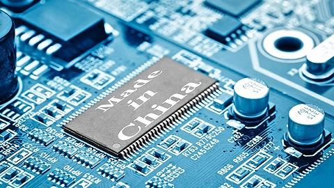 3年拿政府补助超2亿,产品毛利率不超过35%,这家芯片公司准备登陆科创板