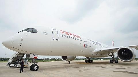 空客天津首架A350飞机交付东航