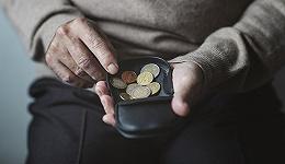 直通部委    人社部:1.27亿退休人员已上涨养老金 医保局:女职工三孩费用纳入生育保险