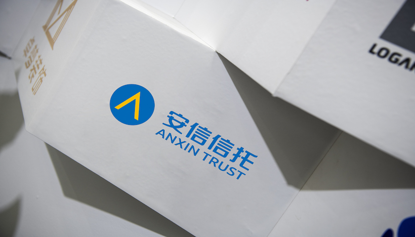 """摩登平台APP快看丨安信信托""""新控股股东"""" 上海砥安正式成立,上海电气集团为大股东"""