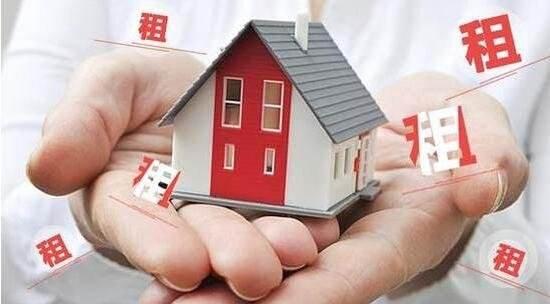 《【恒达账号注册】国家大力发展的保障性租赁住房,正成为都市年轻人奋斗起点》