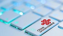 中国联通将正式从纽交所退市,三大运营商将在A股会合