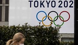 """从""""金黄色的回忆""""到""""血亏盛宴"""",东京与奥运会的三次相遇"""