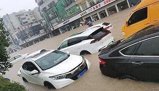 【调查】还原郑州京广隧道被淹没过程:前车怕涉水停车致拥堵瘫痪