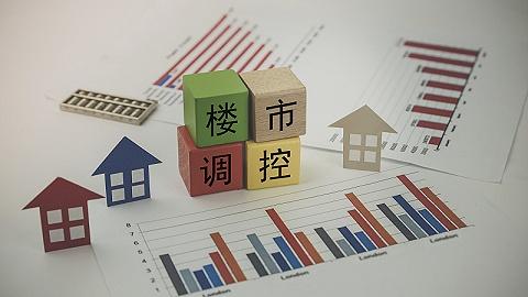 七月第三周澳门金沙取现观察 调控继续从严从紧,这些政策重点将直接影响购房选择