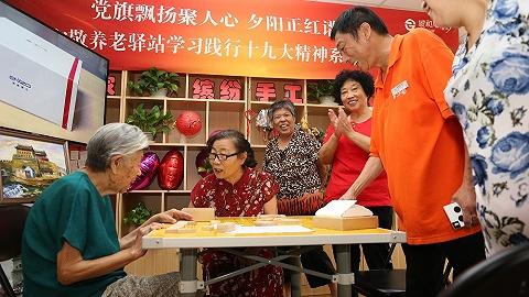 王志刚:老龄化拖累财政增长,建议进一步放宽个税扣除