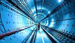 直通部委 | 两部门要求地铁面对超强暴雨等要及时停运 家用汽车三包新规明年起实施