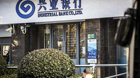 兴业银行董事长官宣!吕家进任职资格获批,曾在国有大行任行长十余年