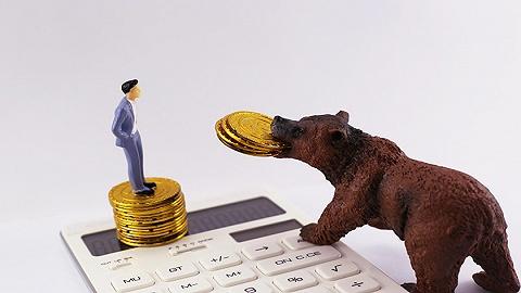财说| 市场再度恐慌,跌去1.12万亿市值的贵州茅台到底怎么了?