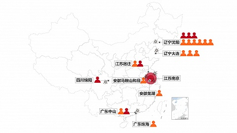 数据 | 南京8天累计确诊超150例、扩散至5省,如何控制蔓延?