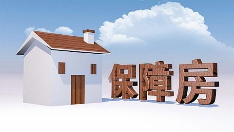 北京大兴区887套公租房开始选房