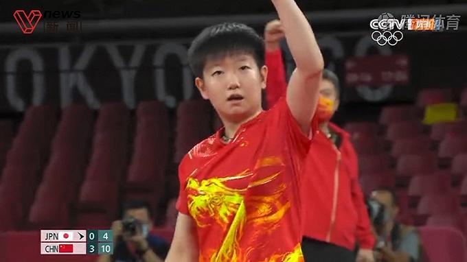 孙颖莎4比0横扫伊藤美诚,澳门金沙信誉队锁定乒乓球女单冠亚军