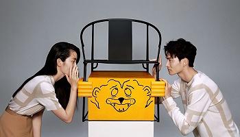 2021北京國際潮流玩具展即將開啟,teamLab未來游樂園來到蘇州 | 一周享樂指南