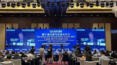 多国驻华大使谈后疫情时代的流动与复苏:提高疫苗覆盖、拥抱多边主义