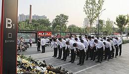 地方新闻精选 | 郑州地铁集团人员集体悼念遇难者 北京规定涉毒人员拍电影电视广告将禁播
