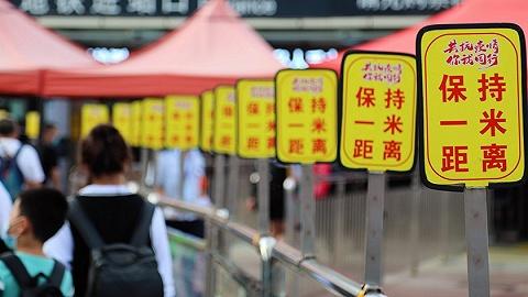 北京新增3例感染者曾在张家界看演出,此前病例感染毒株为德尔塔