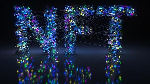 """腾讯试水""""NFT""""交易平台,《十三邀》成首个IP"""