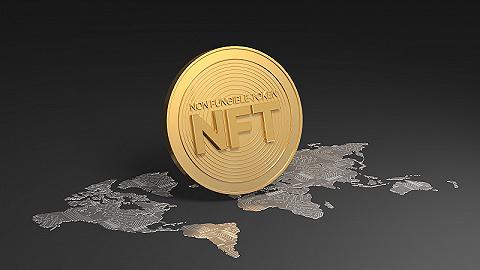 """""""平平无奇""""的像素头像报价9050万美元,天价NFT再次出现"""