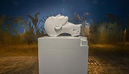 抽象不止是一种绘画形式,还是不设边界的人类想象 | 8月沪京展览推荐
