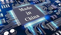"""广东发布制造业""""十四五""""规划,打造半导体及集成电路全产业链"""