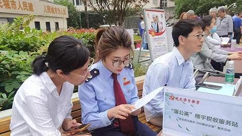 """减税降费助推""""夏日经济"""",上海一农民合作社免税超38万元"""