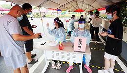 扬州单日确诊第三次突破50例,今日启动第六轮大规模核酸检测