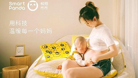 一家尚无产品面市的母婴产品公司,拿到了千万级天使轮融资