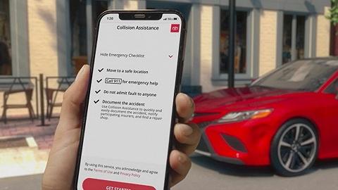 發生事故后應該怎么辦?豐田這款App會告訴你該怎么做