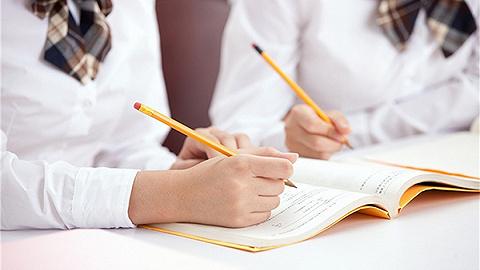 法治面 家庭教育法草案明確政府擔當:避免公權力對家庭過度干預