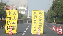 扬州疫情仍处胶着拉锯阶段,江苏多地开始接收扬州隔离观察人员