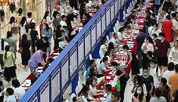 直通部委  | 统计局:7月份全国城镇调查失业率为5.1% 北京新生代农民工男性占比达66.3%