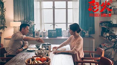 """疫情影响下七夕档上演""""遭遇战"""",后四个月电影市场依然被业内看好"""