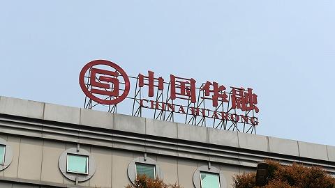 """中国华融的""""战投天团""""各有来头,或将重塑不良资产行业格局"""